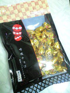 呼吸チョコ 〜祇園〜