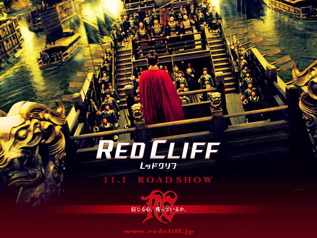 Redcliff
