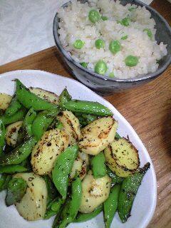 えんどう豆祭